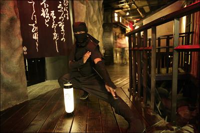3 Mojitos Ninja Ricky